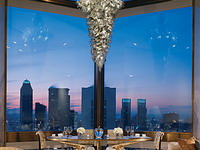 Four Seasons New York Hotel